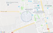 منزل للبيع - حلب الجديدة