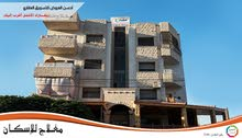 Ground Floor apartment for sale - Tabarboor