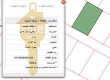 قطعه ارض للبيع في الاردن - عمان - شفا بدران بمساحه 900م
