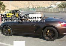 سيارة بورش بوكستر موديل 2009 987 صالون