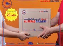 البراق/ التوصيل البريد السريع وخدمات الشحن  Al Buraq delivery express mail and f