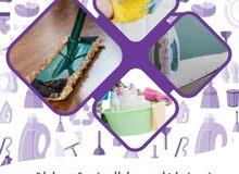 هاي ستار لخدمات التنظيف عروض اقل سعر بمناسبه رمضان