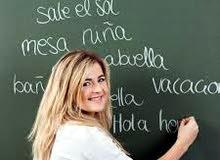 مدرسة لغة إسبانية