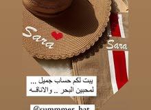 Summer_h2t