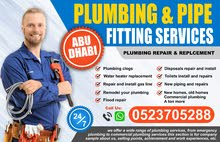 Plumbing and Pipe Fitting Services