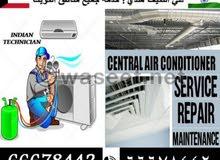 Air Condition Repair Services