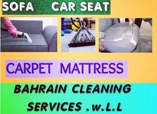 خدمات التنظيفات  Cleaning SERVICES