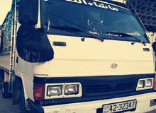 محمود أبو سيف للنقل العام