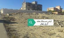 للبيع ارض ببرج العرب مسجله ومميزه من المالك