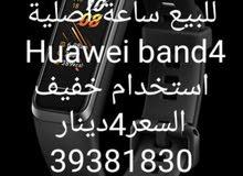 Huawei band4