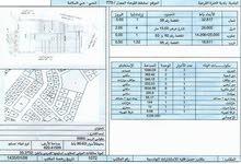 ارض سكنية في الفيحاء في مكة المكرمة