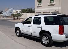 استخدام شخصي من وكاله البحرين الاتصال على الرقم 34492332