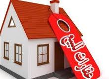 مجموعة منازل بأسعار ممتازة بالنوفليين