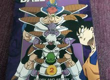 Dragon Ball Full Color Frieza Arc Volume 2 Anime Manga