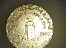 عملة تونسية من 1967