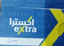 للبيع بطاقة اكسترا بقيمة 2000 ريال او للبدل مع ايفون xr أو ايفون 11