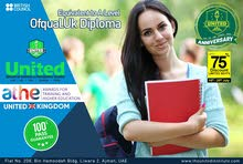 DIPLOMA IN BUSINESS Training In Ajman