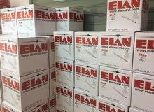 كوابل ايطالية من شركة ELAN  بسعر ممتاز جدا و فرصة لكل المهندسين و الفنين