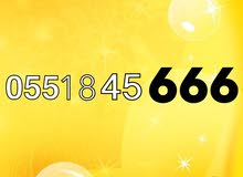 0551x67888 du Number sale