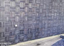 ابوكسي ارضيات واصباغورق جدران
