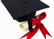 دورات لطلاب الثانويه العامة والراغبيين في الدخول في مختلف المجالات