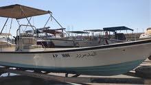 ابوظبي ميناء زايد