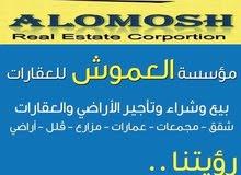 قطع اراضي استثمارية في ابو الزيغان بسعر محروق لفترة محددة