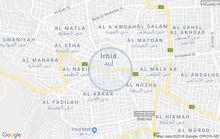 مطلوب شقه للايجار في اربد دوار القبه