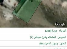ارض للبيع في ياجوز مساحتها 879م