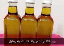 بخور ومرشات زيت الشعر قهوه قشر بهارات