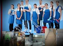 تنظيف منازل وشقق وبنايات