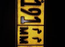 رقم للبيع 5191 م م