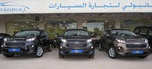 KIA Sportage 2019 5 years warranty