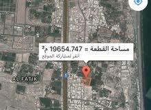 للبيع مزرعه صحار مجز الكبرى 20991 متر شرق الشارع العام ثالث خط ع قار مباشره