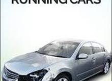 SELL USED SCRAP ACCIDENT DAMAGE CARS