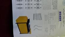 ماكينة نقش وتشكيل حديد مبسط ومليان