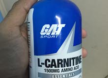 L-Carntine from GAT Company