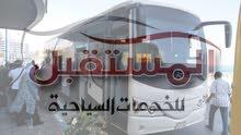 احدث الباصات المرسيدس من شركة المستقبل للخدمات السياحية