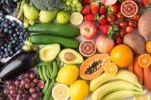 شركة لتصدير الخضراوات و الفواكة