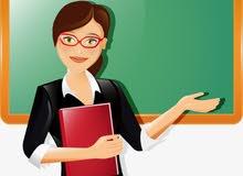 معلمة خصوصي متميزة في طبربور