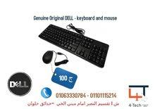 Genuine Original DELL  كي بورد اورجنال ماركه ديل + ماوس اورجنال ماركه ديل  السعر 100 ج