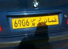 رقم للبيع 6906/رس