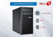 سيرفرات لينوفو المميزة Lenovo ThinkSystem Server