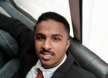 محاسب سوداني ابحث عن عمل  بنظام الزيارات
