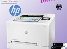 طابعة اتش بي hp M254NW Printer