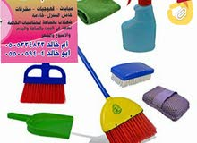 Abu kalid@gmail.com