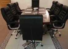 صالة أجتماعات