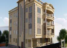 لهواة التميز والاستثمار،، شقة برج العرب