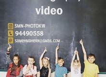 مصور فوتوغرافي وفيديو لجميع المناسبات