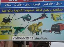 بصره شط العرب شارع الاطفاء
